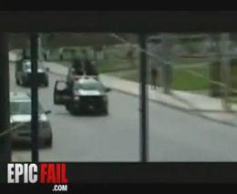 Полицейская