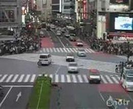 Пешеходный