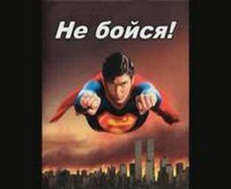 Гимн лиги чемпионов на русском. Супер (4.256 MB)