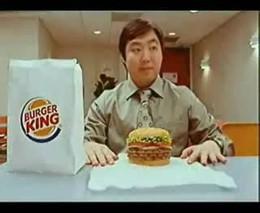 Как азиаты едят бургеры (1.788 MB)