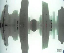 Зеркальное