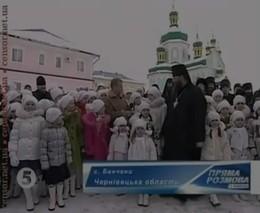 Янукович и дети (2.493 MB)