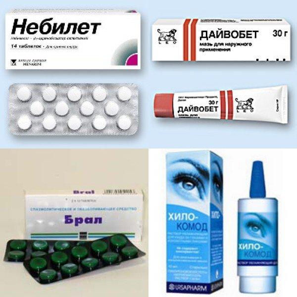 названия препаратов от паразитов в организме человека