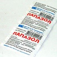 Необычные названия лекарств (28 фото)
