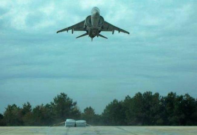 Неудачное приземление:)