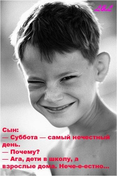 Позитивно про детей (18 фото)