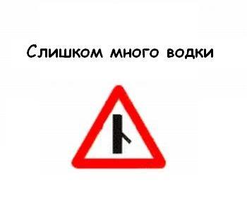 Пятничные знаки (33 фото)