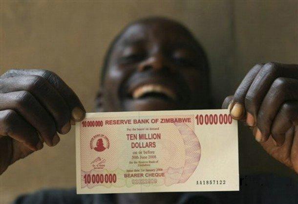 Настоящий экономический кризис! (26 фото)