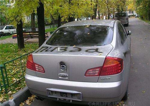 Что будет, если нарушать правила парковки (3 фото)