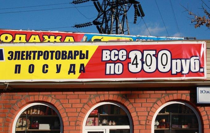 Фотоподборка понедельника! (70 фото)