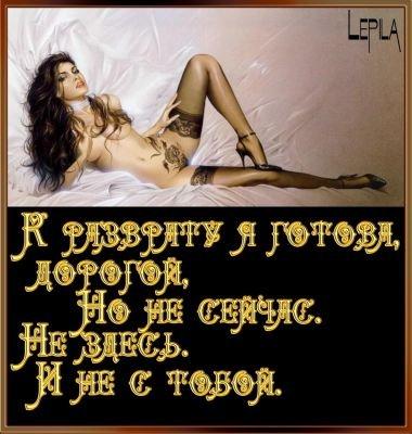 Подборка цитат (21 фото)