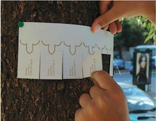 Креативное объявление (5 фото)