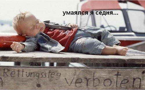 Загонные детишки (27 фото)