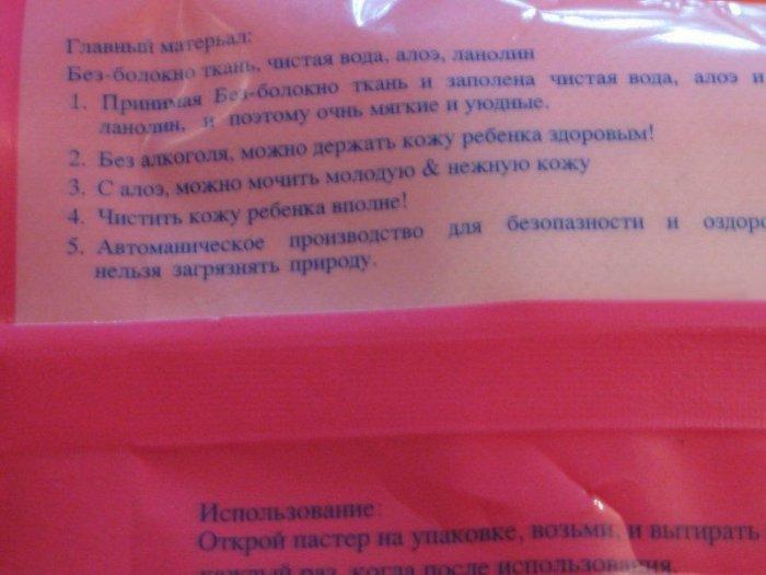 Трудности перевода (4 фото)