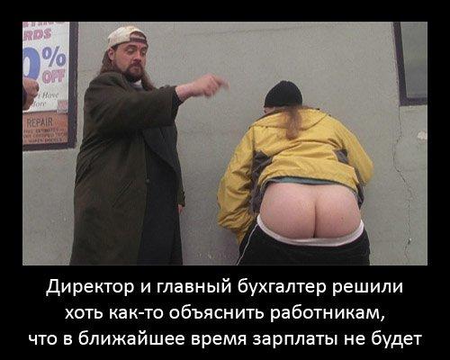 Про кризис (18 фото)
