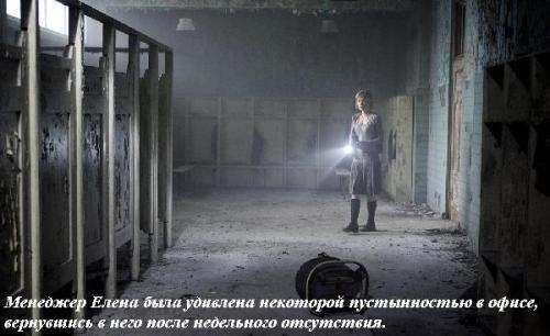 Про кризис. Полная версия (82 фото)