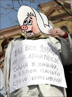 Зажабили Фунтика (98 фото)