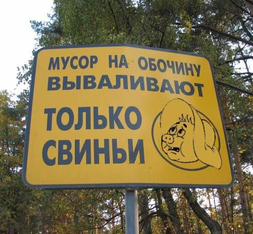 http://www.zagony.ru/admin_new/foto/2008-11-6/1225976846/zazhabili_funtika_98_foto_95.jpg