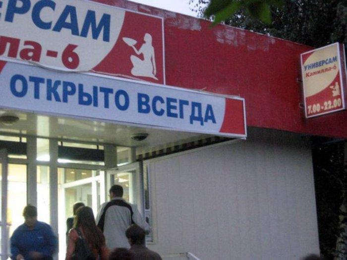 Фотографии из Набережных Челнов (45 фото)