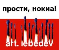 Актуальные логотипы (39 фото)