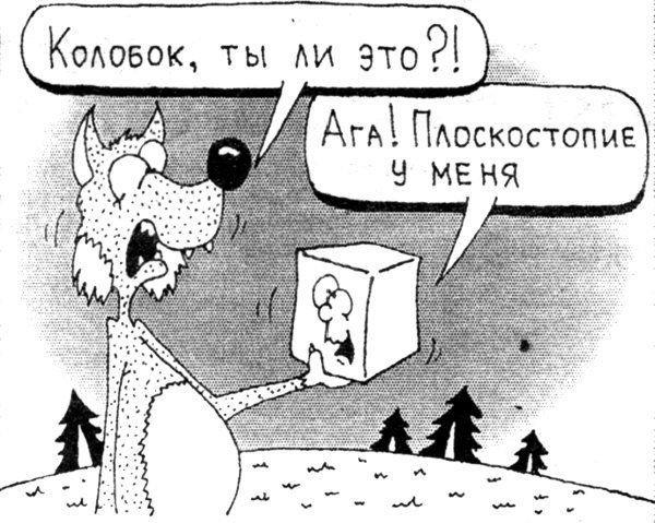 Веселые карикатуры (24 фото)
