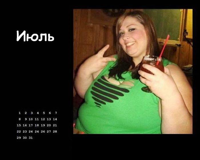 Самый сексуальный календарь 2009 года! (12 фото)