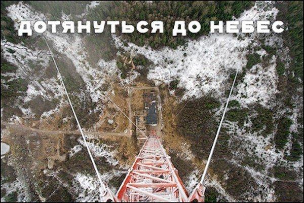 Подъем на 350 метров (20 фото + текст)