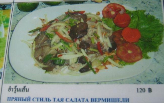 Вкусняшки из Тайланда (14 фото)