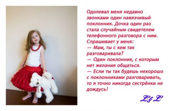 Позитив от детей (14 фото)