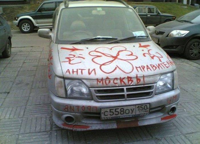 Протест против повышения пошлин на иномарки (4 фото)