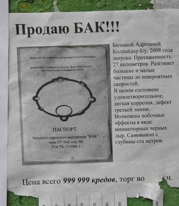 Необычная реклама (3 фото)