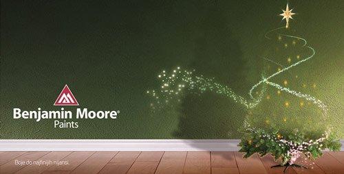 Новогодняя реклама (28 фото)