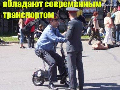 Про милицию (22 фото)