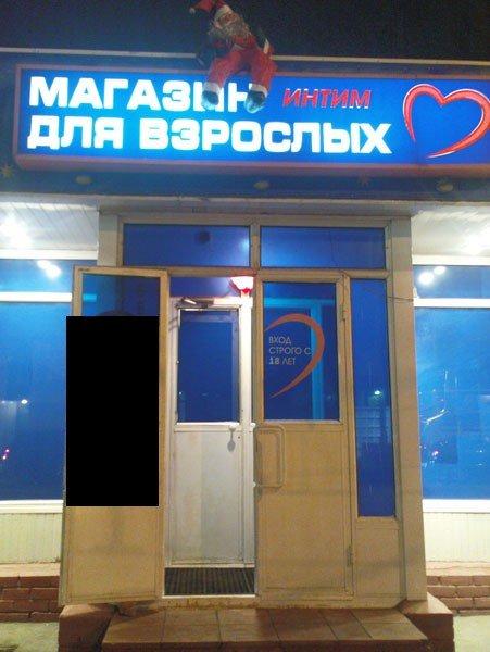 Что продаюст в секс-шопах (3 фото)