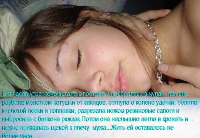 Русская жена кончает на члене33