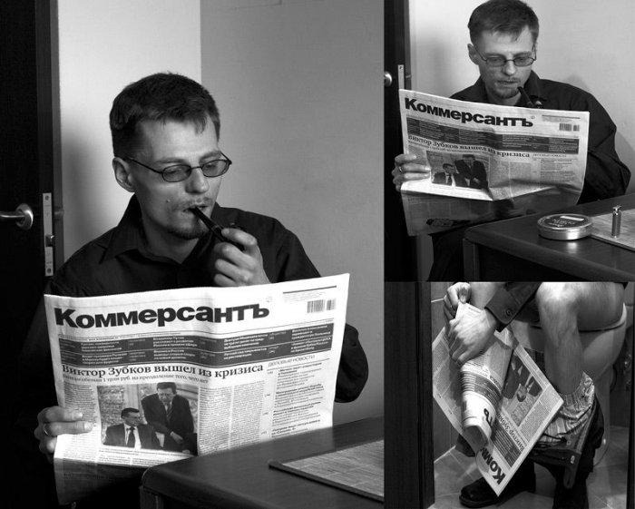 Подборка жизненных фотографий (61 фото)