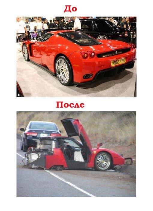 До и после. Подборка фотографий (18 фото)