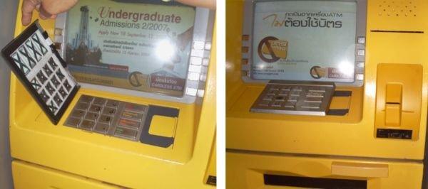 Как воруют деньги с кредиток! (8 фото)