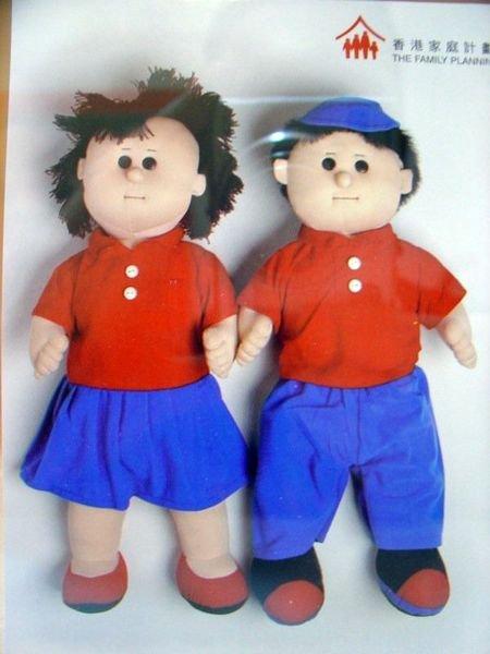 Детские игрушки (2 фото)