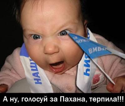 Подборка прикольных картинок:-) (22 фото)