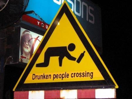 Прикольные дорожные знаки (14 фото)