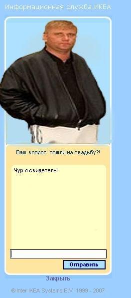 Прикалываемся над электронным помощником:-) (40 фото)