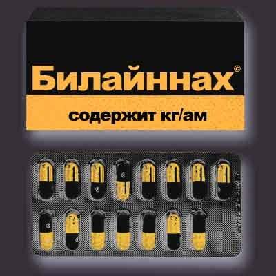 Новые лекарства!:-) (103 фото)