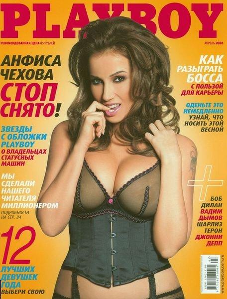 Анфиса Чехова в Playboy (7 фоток)