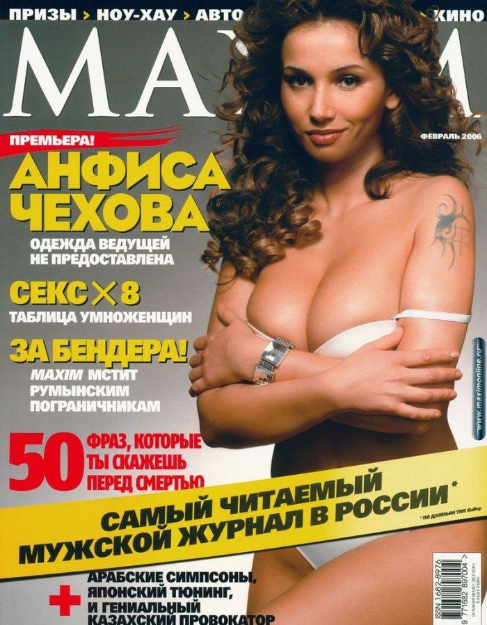 ������ ������ � Playboy (7 �����)