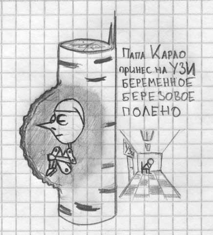 Прикольные рисунки в тетрадке:-) (48 фото)