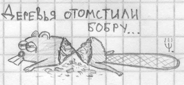 ���������� ������� � ��������:-) (48 ����)