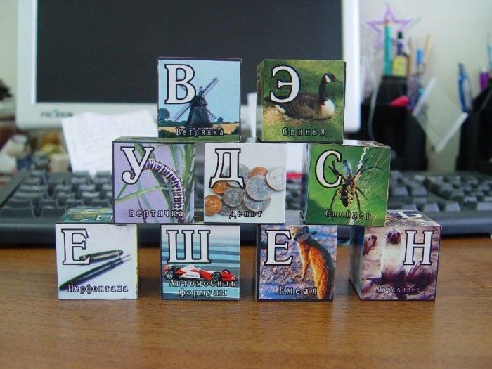 Правильные кубики! (7 фото)