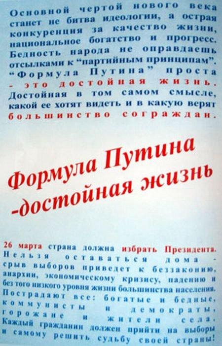 Агитплакаты прошлых лет (15 фото)