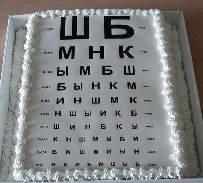 Нереальные торты! (36 фото)